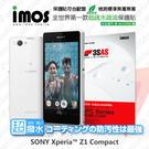 【愛瘋潮】SONY XPERIA Z1 Compact iMOS 3SAS 防潑水 防指紋 疏油疏水 保護貼 現+預