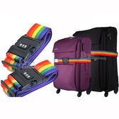 Kiret 密碼鎖 束帶 可調式行李箱束帶1入