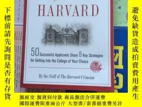 二手書博民逛書店how罕見they got into HarvardY35839