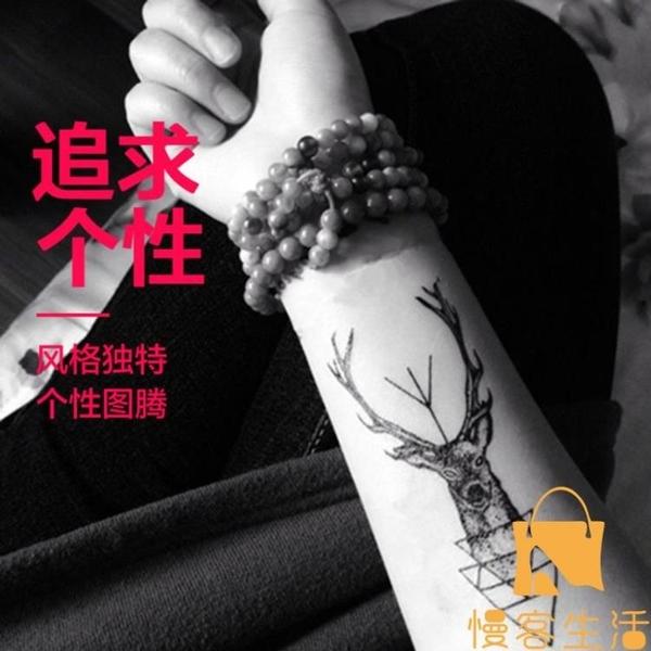 50張紋身貼防水女持久仿真男圖騰圖案刺青貼紙紋身紙半永久男士【慢客生活】