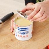 不銹鋼德國商用開罐器手動開瓶刀起鐵皮罐頭工具開蓋起子廚房神器 星河光年