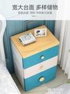 床頭櫃置物架簡約現代北歐風迷你小型臥室輕奢床邊櫃塑料儲物櫃子 ATF夢幻小鎮