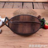 厚鑄鐵炒鍋36cm雙耳老式無涂層生鐵鍋電磁爐燃氣灶通用  依夏嚴選