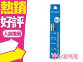 資生堂SHISEIDO 修面刀臉用眉毛用不鏽鋼刀片五入裝 製◐香水綁馬尾◐