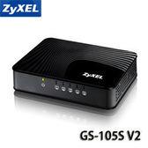 [NOVA成功3C]ZyXEL合勤 GS-105S V2 5埠桌上型乙太網路交換器  喔!看呢來