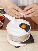 絞肉機家用手動絞肉機餃子餡廚房手搖攪拌絞菜碎菜機碎肉切辣椒神器 朵拉朵