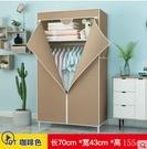 組裝衣櫃簡易收納掛衣櫥