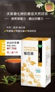 新品嘗鮮價600元 台灣優杏 愉芯茶1盒/30包原價750元