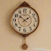 創意新款掛鐘客廳靜音掛錶裝飾牆壁鐘錶大氣時尚時鐘復古簡約擺鐘 卡布奇諾igo
