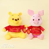 【小熊維尼家族娃娃 新年限定版】Norns 迪士尼正版 維尼小豬 新春 春節 春聯絨毛玩偶