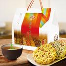 【泉利米香】闔家福袋2袋(每袋21入)(免運)