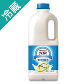 光泉鈣質強化牛乳1857ml【愛買冷藏】