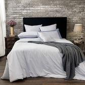 【BBL Premium】伊莉斯100%精梳棉.素色床包組(寧靜灰)-雙人