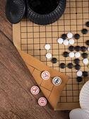 圍棋套裝兒童學生圍棋黑白棋五子棋象棋升級小熊棋包一棋三用套裝