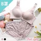 【B罩杯】無鋼圈 Q彈襯墊微加厚 百變王妃 成套內衣3866(灰色、黑色)-Pink Lady