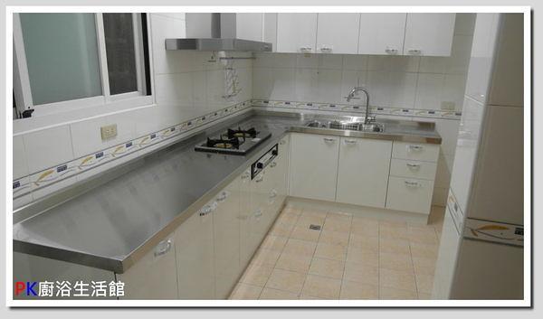 ❤PK廚浴生活館 實體店面❤高雄 廚房歐化系統櫥具 L型上下櫥流理台 美耐板 白鐵台面