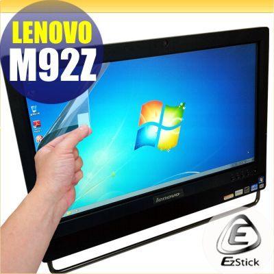 【EZstick】Lenovo AIO M92Z 24吋寬專用 LCD靜電式霧面螢幕貼(多點觸控專用 滑順型)另有客製化尺寸服務