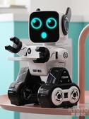兒童機器人玩具對話凱迪威樂早教遙控機器人會跳舞高科技男孩 京都3CYJT