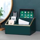 抽紙紙巾盒客廳輕奢家用創意北歐ins網紅多功能茶幾遙控器收納盒 青木鋪子