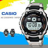 CASIO 飛行時計AE-2000WD-1AVDF 數位雙顯電子錶 AE-2000WD-1A 現貨 免運!
