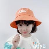 夏日兒童遮陽帽寶寶漁夫帽春夏季女童太陽帽盆帽防曬帽【奇趣小屋】