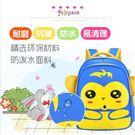 幼兒園兒童書包雙肩背包男女3-5-6歲寶寶小孩幼稚園包包可愛4周歲  全館限時八八折