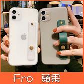 蘋果 iPhone 11 pro max 11 pro 手機殼 腕帶支架殼 全包邊 矽膠 軟殼 手帶 保護殼