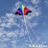 風箏 濰坊酷翔飛天彩虹大型成人微風好飛三角長尾 多彩兒童『快速出貨』