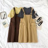 連身裙短袖 女裝韓版女韓范文藝風背帶裙女學生百搭學院潮 傾城小鋪