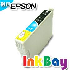 EPSON T1772相容墨水匣 No.177 (藍色) 另有T1771黑/T1772藍/T1773紅/T1774黃【適用】XP302/XP402/XP225/XP422