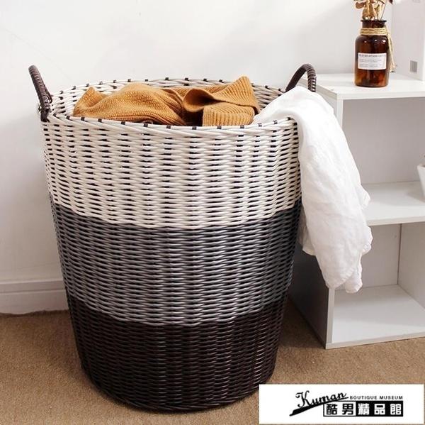 洗衣籃 塑料藤編臟衣籃臟衣服收納筐衣物家用洗衣籃衣簍玩具桶編織框簍子 酷男