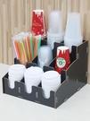吧台桌面一次性紙杯收納架咖啡廳奶茶店取杯架拖分杯器吸管盒商用 樂活生活館