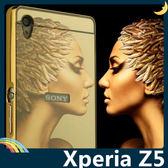 SONY Xperia Z5 E6653 電鍍邊框+PC鏡面背板 類金屬質感 前後卡扣組合款 保護套 手機套 手機殼
