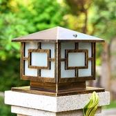 圍墻燈柱頭燈太陽能庭院小區方形墻頭柱燈