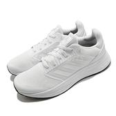 adidas 慢跑鞋 Galaxy 5 白 全白 男鞋 低筒 輕量 基本款 運動鞋【ACS】 FW5716