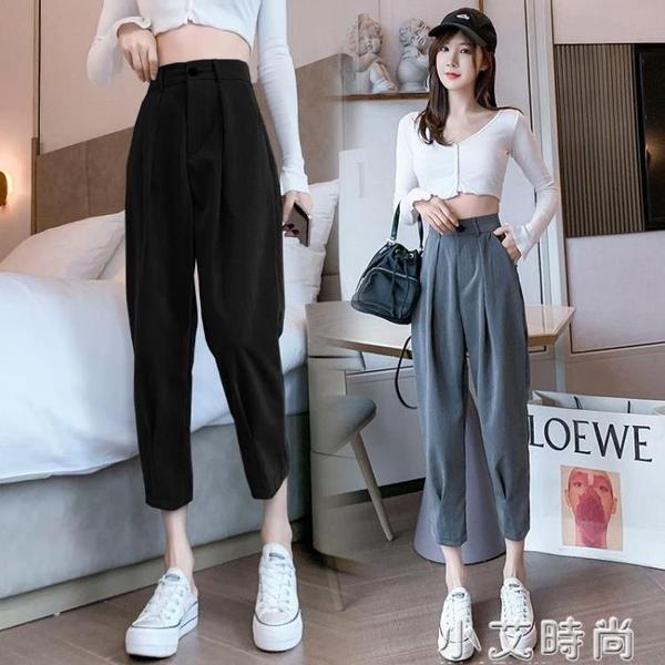 2021年春裝新款休閒西裝束腳褲子女顯瘦百搭寬鬆九分高腰哈倫褲潮 小艾新品