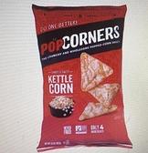 [COSCO代購] W527963 Popcorners 爆米花脆片鹹甜口味 567 公克 兩入