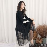 【天母嚴選】假兩件麻花針織拼接紗裙連身洋裝(共二色)