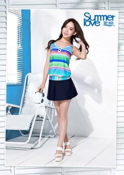 【夏之戀SUMMERLOVE】亮彩條紋長版二件式泳衣(S16731)