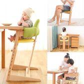 faroro日本櫸木寶寶餐椅嬰兒多功能吃飯餐桌椅子實木兒童家用座椅color shop YYP