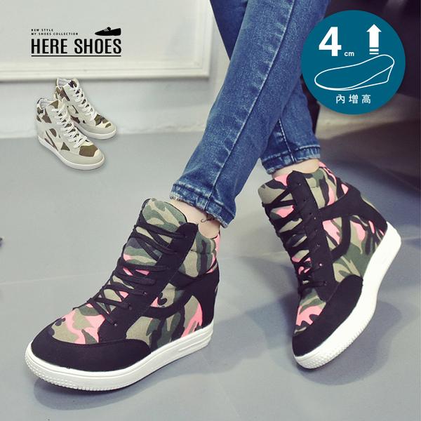 [Here Shoes]韓國迷彩板鞋 隱藏內增高4cm 高筒綁帶運動鞋 休閒鞋 2色─KW181