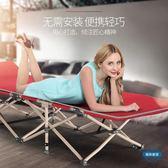 折疊椅單人床簡易床折疊床午睡床行軍床便攜單人午休床辦公室睡躺椅wy