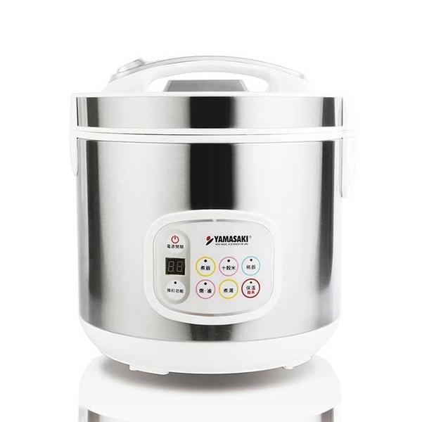 (領券再折)山崎304不鏽鋼微電腦多功能電子鍋 SK-1101SR