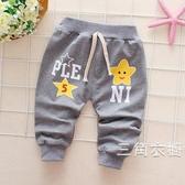 0兒童童裝1-歲2男童可開襠薄款秋季棉長褲子4寶寶秋天5小童6潮