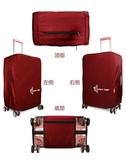 拉桿箱保護套耐磨行李箱保護罩