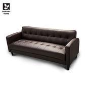 ♥多瓦娜 巧克派三人沙發 二色  2143-3P /另有單人雙人L型沙發組 /可搭茶几電視櫃