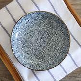 景德鎮日式陶瓷餐具套裝7英寸盤子深菜盤創意釉下彩家用圓形碟子 年終尾牙交換禮物