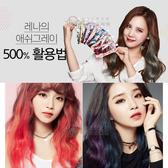 韓國Missha 七日染髮劑25ml 五色可選KR8809530 千御國際
