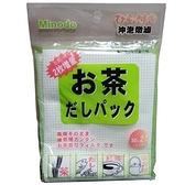 日式沖茶袋     【愛買】