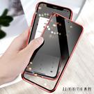 [現貨] 蘋果 iPhone SE/11/X/XR/8/7/6 防偷窺萬磁王磁吸金屬邊框雙面鋼化玻璃手機殼【QZZZ30249】